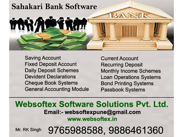Sahakari Bank Software, Patsanstha Software in Satara.